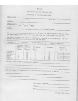 1982 Medical Exemption Form